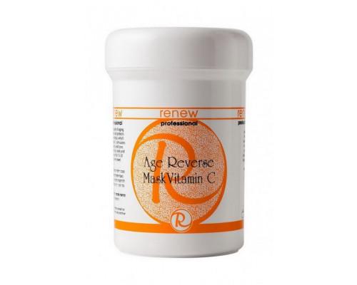 Антивозрастная маска с активным витамином С 250мл