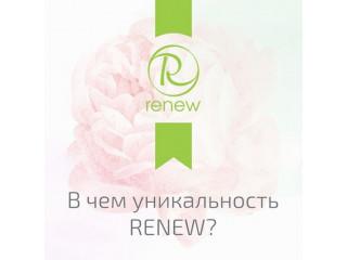 В чём уникальность Renew?